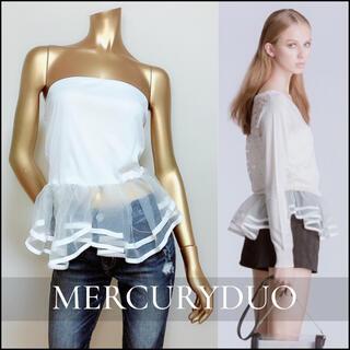 MERCURYDUO - MERCURY DUO ヘムフレアー ベアトップス*HONEY MI HONEY