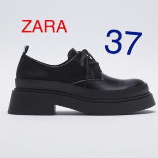 ZARA - (新品) ZARA フラットフォームダービーシューズsize  37