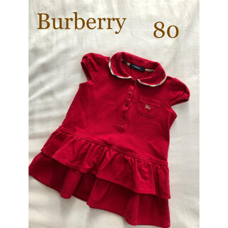 BURBERRY - 状態良好 Burberry ワンピース スカート ポロシャツ