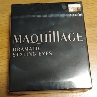 MAQuillAGE - マキアージュ ドラマティックスタイリングアイズ RD606 ラズベリーモカ 4g