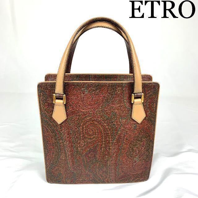 ETRO(エトロ)のETRO  ペイズリー レザー ハンドバッグ レディースのバッグ(ハンドバッグ)の商品写真