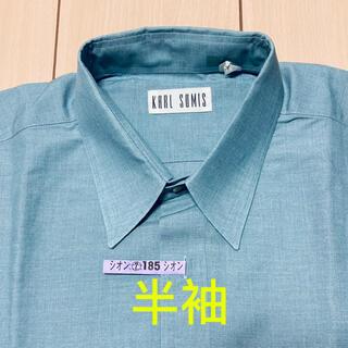 ⑦  メンズ オープンシャツ 半袖