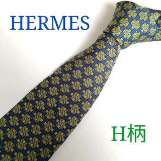 エルメス(Hermes)の【フランス製】HERMES(エルメス) ネクタイ ブルー 黄緑 総柄 H柄(ネクタイ)