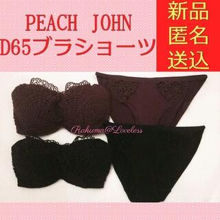 PEACH JOHN - ピーチジョン D65 M ブラショーツ