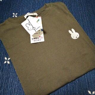 シマムラ(しまむら)のミッフィー 刺繍ミッフィー 半袖Tシャツ 新品 レディース L しまむら(Tシャツ(半袖/袖なし))
