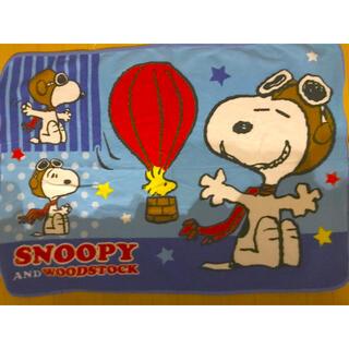 スヌーピー(SNOOPY)のスヌーピー ブランケット(毛布)