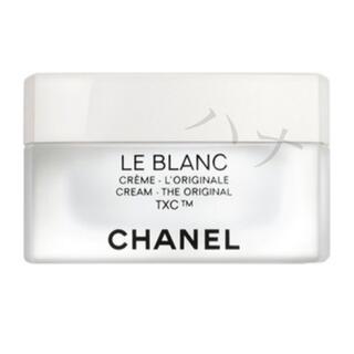 CHANEL - シャネル ル ブラン クリーム TX 薬用美白クリーム 特製サイズ30mL