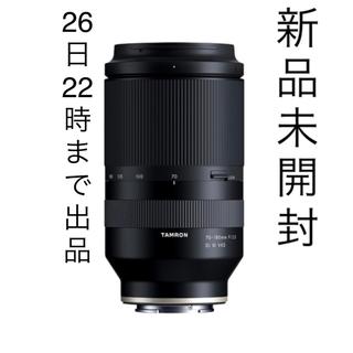 TAMRON - 新品 TAMRON 70-180mm F/2.8 Di III VXD タムロン