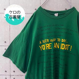 デルタ(DELTA)の【人気カラー】DELTA 2XL ビッグサイズ Tシャツ(Tシャツ/カットソー(半袖/袖なし))