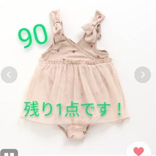 petit main - apres les cours 水着 90