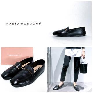 FABIO RUSCONI - ■2020AW 定2.7万 ファビオルスコーニ ローファー 37 バブーシュ 黒