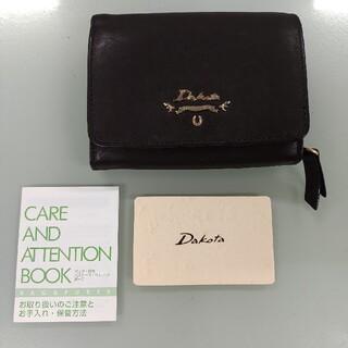 Dakota - Dakota ダコタ 折り財布