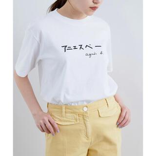 agnes b. - アニエスベー×アダムエロペ Tシャツ