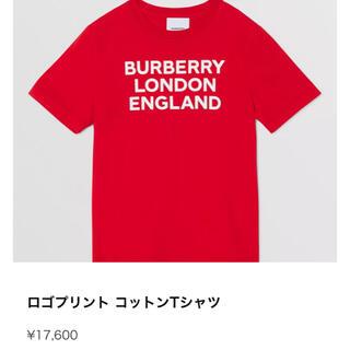 バーバリー(BURBERRY)のバーバリー 8Y 128(Tシャツ/カットソー)