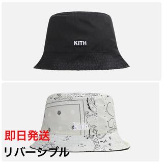 Kith Bandana Reversible Bucket Hat