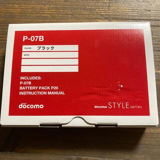 エヌティティドコモ(NTTdocomo)の新品 未使用 docomo P-07B Black(携帯電話本体)