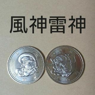 東京オリンピック 風神雷神(記念品/関連グッズ)