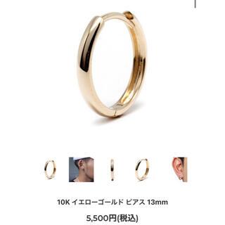 AVALANCHE - AVALANCHE ピアス k10 10金