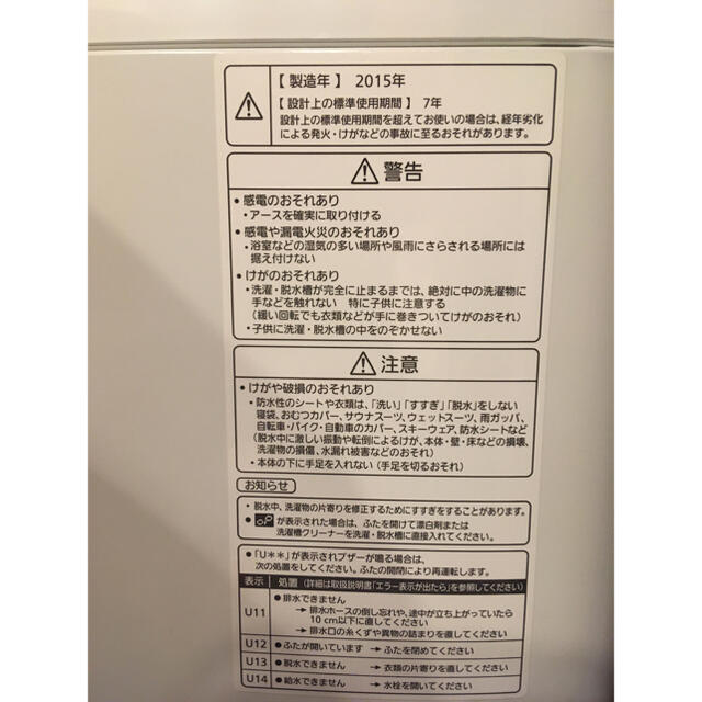 Panasonic(パナソニック)のPanasonic 全自洗濯機 NA-FA90H1 9kg スマホ/家電/カメラの生活家電(洗濯機)の商品写真