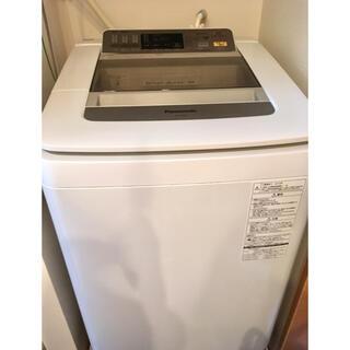 Panasonic - Panasonic 全自洗濯機 NA-FA90H1 9kg