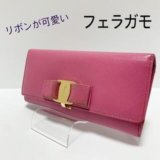 Ferragamo - フェラガモ リボンが可愛い長財布♪