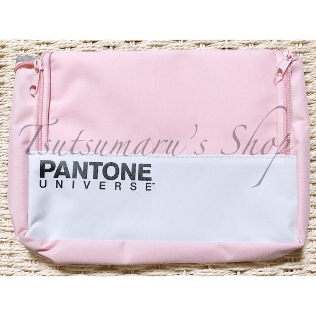宝島社(タカラジマシャ)のPANTONE UNIVERSE  魔法の整頓ポーチ レディースのファッション小物(ポーチ)の商品写真