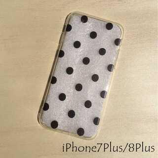 ドット柄 iPhone ケース カバー ドットブラック 7Plus/8Plus