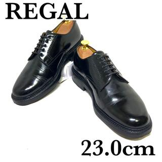超美品 REGAL 革靴 プレーントゥ 外羽根式 23cm ブラック