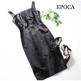エポカ(EPOCA)のエポカ★光沢 ノースリーブ タイト ドレス ワンピース 膝丈 40(S~M)(ミディアムドレス)