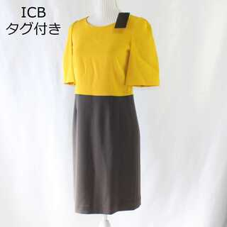 ICB - 【タグ付き】ICB アイシービー★バイカラー ワンピース 5分袖 9号(M)