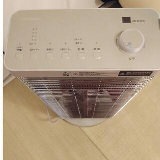 ダイキン 遠赤外線暖房機 ERFT11XSE8(電気ヒーター)