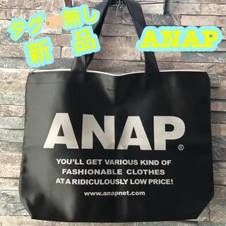 アナップ(ANAP)の新品 長期自宅保管 ANAP トート ハンド エコ 手提げ バッグ ロゴ(トートバッグ)
