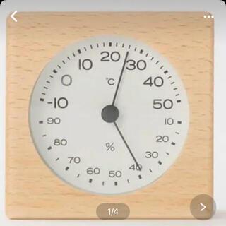 ムジルシリョウヒン(MUJI (無印良品))の無印良品 アナログ ブナ材温湿度計 置型(置時計)