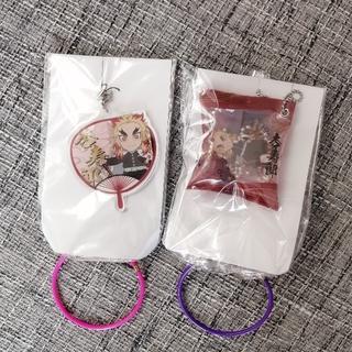 SEGA - 鬼滅の刃 煉獄 セガ限定 2つセット うちわ風・お菓子風アクリルチャーム