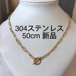 チェーンネックレス 304 ステンレス 韓国風 マンテル 流行り 男女兼用 新品