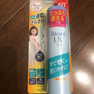 Biore - ビオレ UV速乾さらさらスプレー(75g) 日焼け止め スプレー