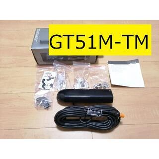 ガーミン(GARMIN)のGarmin GT51M-TM 12pin ガーミン CHIRP振動子(その他)