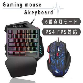 ゲーミング マウス ゲーム キーボード Switch PS4t00069