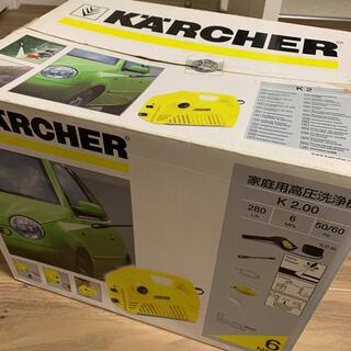 ケルヒャー 高圧洗浄機 K2.00