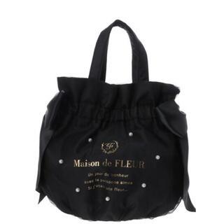 Maison de FLEUR - メゾンドフルール チュールパール2Wayギャザートートバッグ