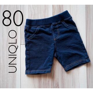 ユニクロ(UNIQLO)のまとめ買い100円引き♡UNIQLOレギンスパンツ五分丈男の子女の子80夏服(パンツ)