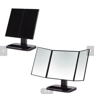 可愛いワイドな三面鏡!メイクアップミラー ブラック(卓上ミラー)