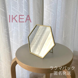 イケア(IKEA)の【新品】IKEA イケア ミラー ゴールド 17×20cm(ラスビーン)☆(卓上ミラー)