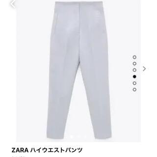 ザラ(ZARA)の【ZARA】ハイウエストパンツ スカイブルー M(クロップドパンツ)