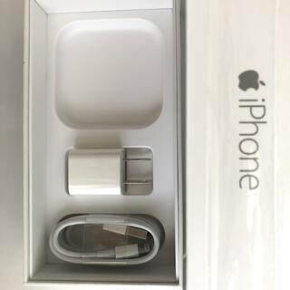Apple - iPhone充電器 新品 純正