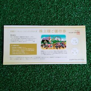 鈴鹿サーキット株主優待券(遊園地/テーマパーク)