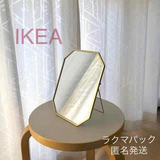 イケア(IKEA)の【新品】IKEA イケア ミラー ゴールドカラー(25×20cm)ラスビーン(卓上ミラー)