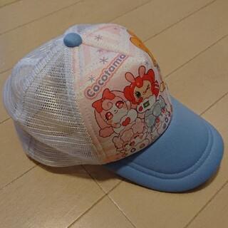 バンダイ(BANDAI)のヒミツのここたまメッシュキャップ 帽子☆(帽子)