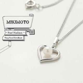 MIKIMOTO - 新品仕上げ MIKIMOTO ミキモト 1P パール ハート ネックレス