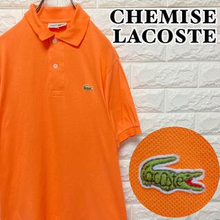 LACOSTE - 【LACOSTE】フレラコ オレンジ ワンポイントワッペン シュミーズラコステ